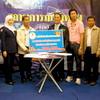 การไฟฟ้าฝ่ายผลิตแห่งประเทศไทย โดย ผอ.ฝ่ายก่อสร้างพลังความร้อน มอบเงิน 500,000 บาท ช่วยเหลือผู้ประสบภัยใน จ.นครศรีฯ