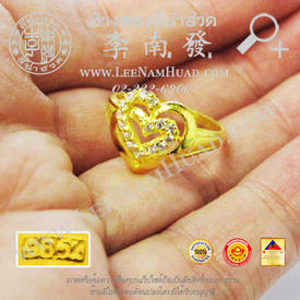 http://www.igetweb.com/www/leenumhuad/catalog/e_1486816.jpg