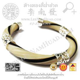 https://v1.igetweb.com/www/leenumhuad/catalog/e_1375353.jpg