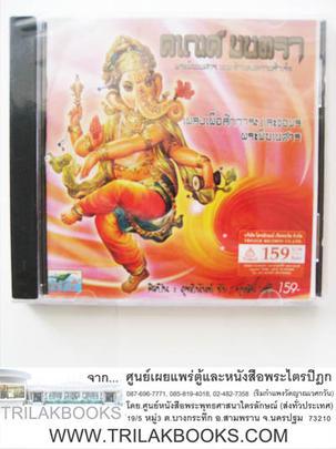http://www.igetweb.com/www/triluk/catalog/p_1031765.jpg