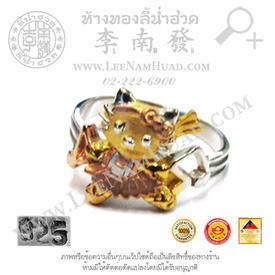https://v1.igetweb.com/www/leenumhuad/catalog/p_1767124.jpg