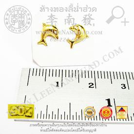 http://v1.igetweb.com/www/leenumhuad/catalog/e_1002144.jpg