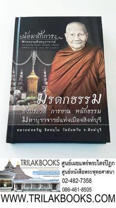http://www.igetweb.com/www/triluk/catalog/p_1766128.jpg