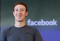 คู่สมรสเฟซบุ๊กควงแขน ขึ้นแท่นเศรษฐีใจดีที่สุด