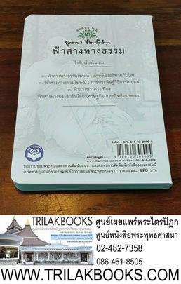 http://v1.igetweb.com/www/triluk/catalog/e_1285390.jpg