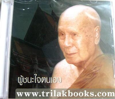 http://www.igetweb.com/www/triluk/catalog/p_391197.jpg