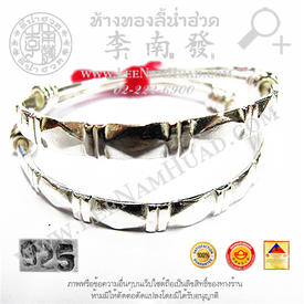 http://v1.igetweb.com/www/leenumhuad/catalog/e_932127.jpg