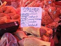 ตลาดมูเซอ ตลาดการค้าชาวเขาที่แม่สอด