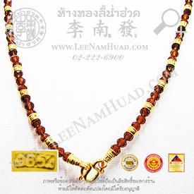 https://v1.igetweb.com/www/leenumhuad/catalog/e_964916.jpg