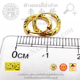 http://v1.igetweb.com/www/leenumhuad/catalog/e_1001689.jpg