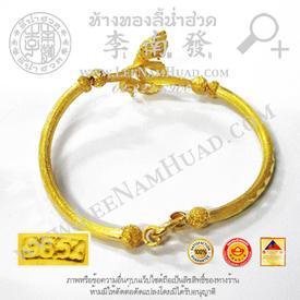 https://v1.igetweb.com/www/leenumhuad/catalog/e_1483457.jpg