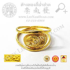 https://v1.igetweb.com/www/leenumhuad/catalog/e_1486804.jpg