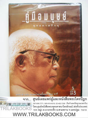 http://v1.igetweb.com/www/triluk/catalog/p_1030846.jpg