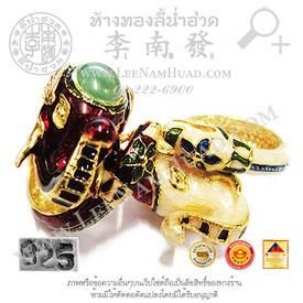 https://v1.igetweb.com/www/leenumhuad/catalog/p_1557789.jpg