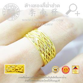 https://v1.igetweb.com/www/leenumhuad/catalog/e_1424191.jpg