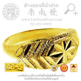 https://v1.igetweb.com/www/leenumhuad/catalog/p_1019265.jpg