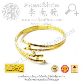 https://v1.igetweb.com/www/leenumhuad/catalog/p_1927418.jpg