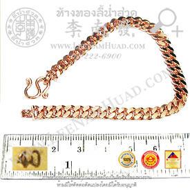 https://v1.igetweb.com/www/leenumhuad/catalog/e_1113309.jpg