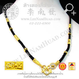 https://v1.igetweb.com/www/leenumhuad/catalog/e_1101998.jpg