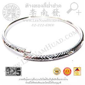 http://v1.igetweb.com/www/leenumhuad/catalog/p_1375602.jpg