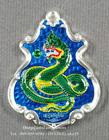 เหรียญ เจ้าปู่ศรีสุทโธ(1) ป่าคำชะโนด บ้านดุง อุดรธานี (พิมพ์ ปาดตาล) เนื้อเงินลงยา น้ำเงิน ปี 2560
