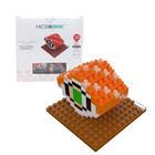 3D Microbrik - Salmon Roll Sushi ตัวต่อหน้าซูซิ 3D แชลมอนโรล