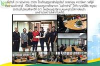 24 พฤษภาคม 2560 องค์กรทำดี มอบทุนนายนิธิชัย หนูทอง