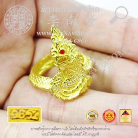 https://v1.igetweb.com/www/leenumhuad/catalog/e_1454699.jpg