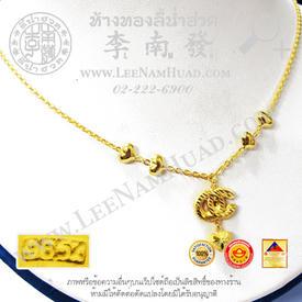https://v1.igetweb.com/www/leenumhuad/catalog/e_1524044.jpg