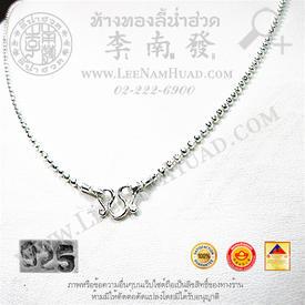 https://v1.igetweb.com/www/leenumhuad/catalog/e_1011119.jpg