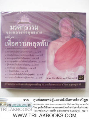 https://v1.igetweb.com/www/triluk/catalog/p_1040005.jpg