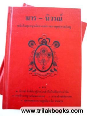 http://v1.igetweb.com/www/triluk/catalog/p_334947.jpg
