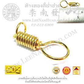 https://v1.igetweb.com/www/leenumhuad/catalog/p_1336847.jpg