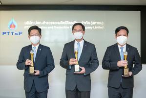 ปตท.สผ. คว้ารางวัล Thailand Best Employer Brand Awards 2021