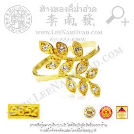 https://v1.igetweb.com/www/leenumhuad/catalog/p_1929998.jpg