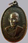 เหรียญพระอธิการไผ่ วัดโพนทอง จ.พิจิตร