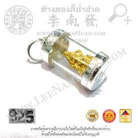 https://v1.igetweb.com/www/leenumhuad/catalog/p_1594669.jpg