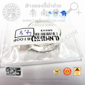 http://v1.igetweb.com/www/leenumhuad/catalog/e_934900.jpg