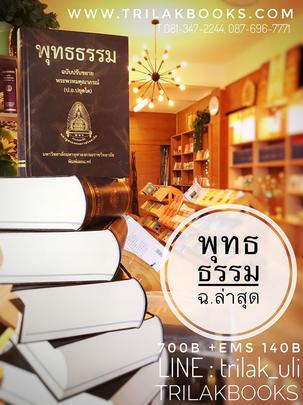 http://www.igetweb.com/www/triluk/catalog/e_1478462.jpg