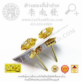 https://v1.igetweb.com/www/leenumhuad/catalog/e_1003494.jpg