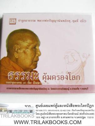 http://v1.igetweb.com/www/triluk/catalog/p_1050189.jpg