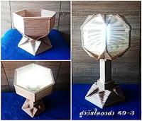 Lamp 59-3