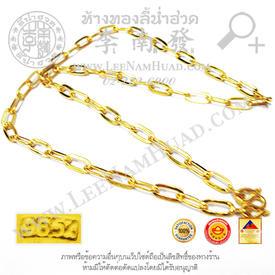 https://v1.igetweb.com/www/leenumhuad/catalog/e_1102268.jpg