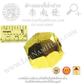 https://v1.igetweb.com/www/leenumhuad/catalog/p_1247095.jpg