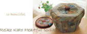 Heartful Quilt (2books)