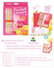 Crochet Sorbet_5pcs.Tulip japan
