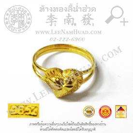 https://v1.igetweb.com/www/leenumhuad/catalog/e_1526499.jpg
