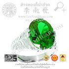 SR076 แหวนพลอยบ่าใบไม้ (เงิน 92.5%)