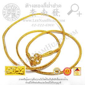 https://v1.igetweb.com/www/leenumhuad/catalog/p_1241881.jpg
