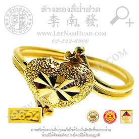 http://v1.igetweb.com/www/leenumhuad/catalog/p_1035199.jpg